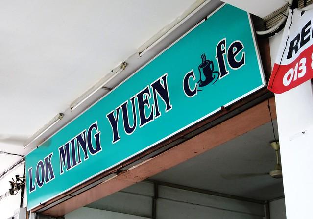Lok Ming Yuen Cafe