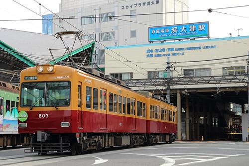 603F @浜大津〜三井寺