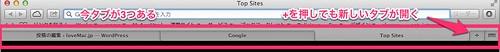 スクリーンショット 2012-10-11 20.59.30.png