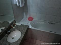 Bathroom at the Ryanggang hotel