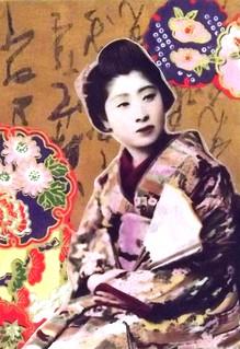 ATC: Asian-Oriental Ladies