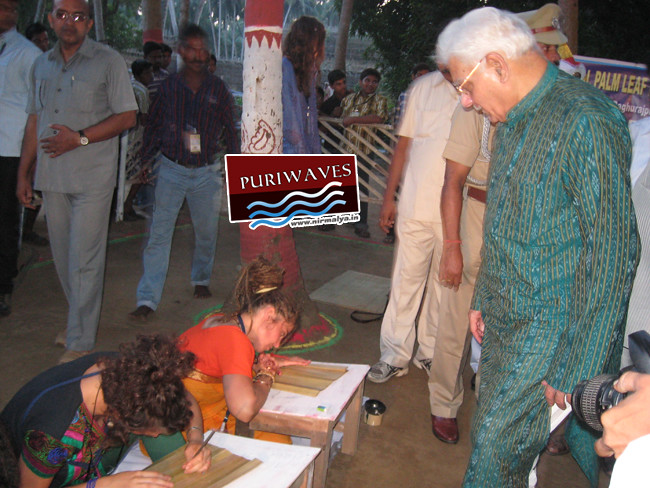 Raghurajpur International Art & Craft Exchange (RIACE)