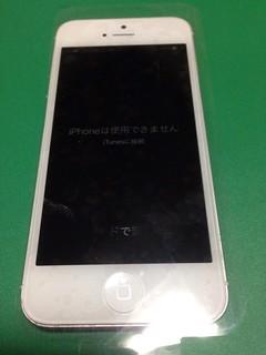 140_iPhone5のフロントパネル液晶割れ