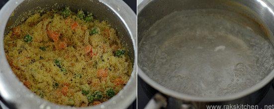Rava kichadi recipe step 3