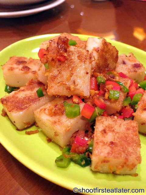 Imperial House Dim Sum-wok-fried turnip cake with XO sauce HK$32