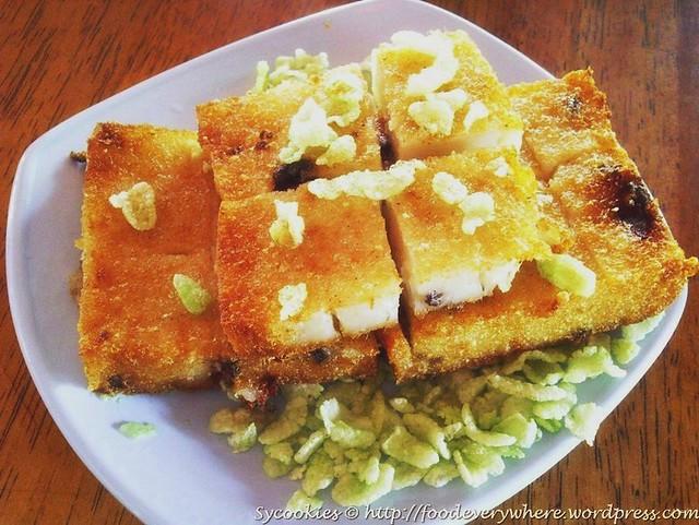 666.turnip cake RM 3.50 yuen garden puchong dimsum (4)