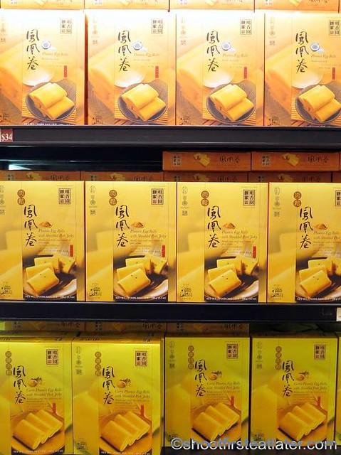 Choi Heong Yuen Bakery Macau- Phoenix egg rolls
