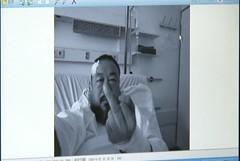 Weiwei Middle finger - hospital