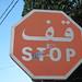 tellement plus joli en arabe
