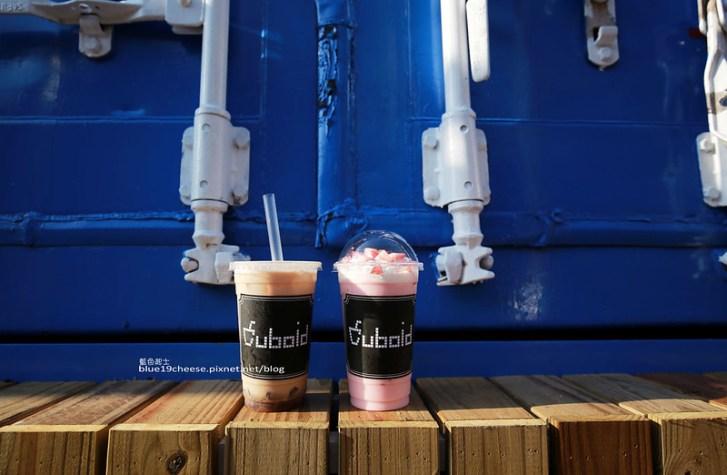 29553250851 c4f6ce384f c - Cuboid台中人氣貨櫃冰飲.Cuboid茶予茶.超夯整排二層樓的藍色貨櫃屋.打卡IG熱門地點.芭蕾麵包和PUGU田園雜貨旁