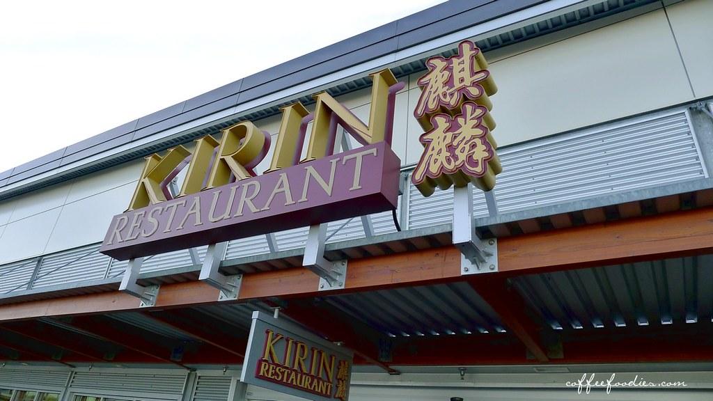 KIRIN STARLIGHT CASINO DINNER