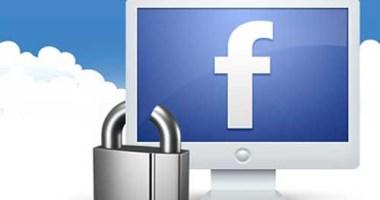 proteccion-datos-usuarios-redes-sociales