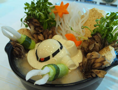 Gundam Tofu - Food Photos (13)