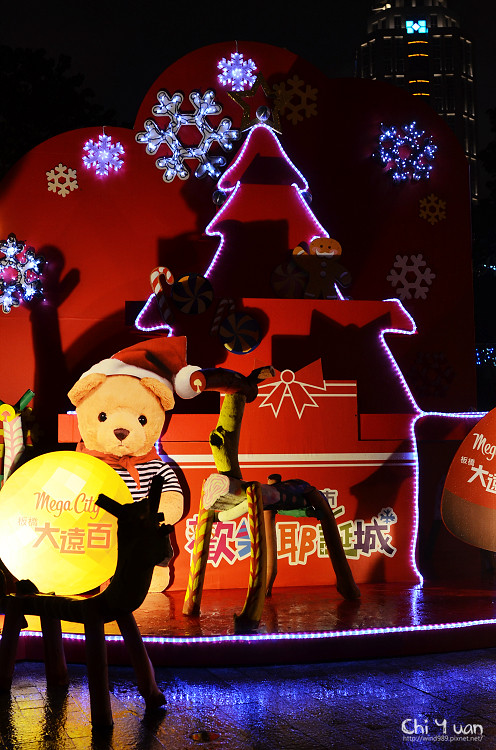 2012新北市歡樂耶誕城30.jpg