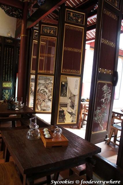 5.@tea house (6)