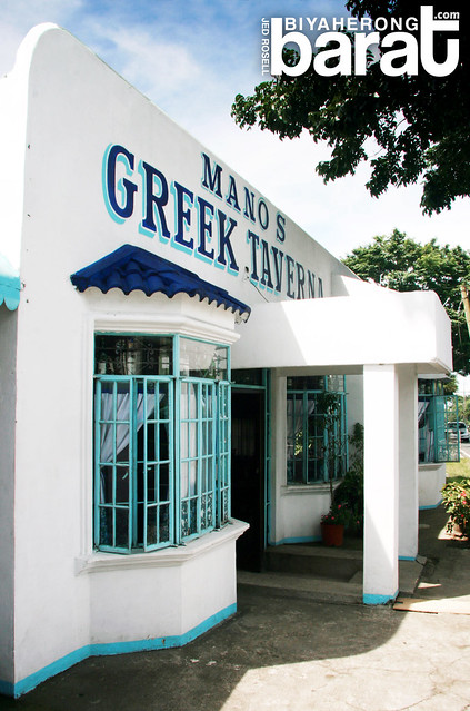 Manos Greek Taverna Tagaytay City Cavite