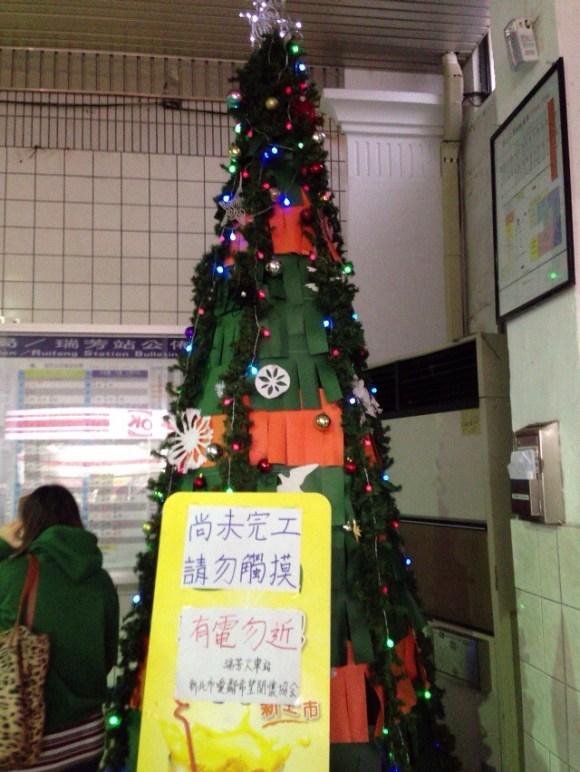 雑なクリスマスツリー