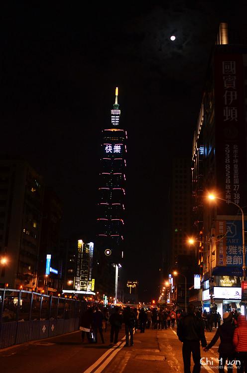 台北101-04.jpg