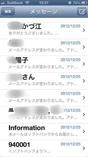 messages_list
