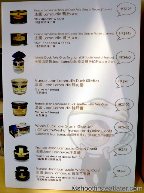 Larnaudie price list Hong Kong