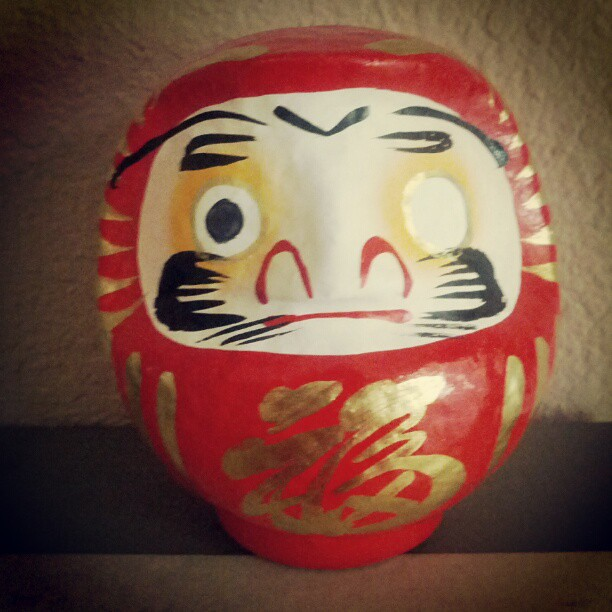 Our goal is set for 2013 @FiachraM.Here's to our scholarly work & having our Daruma doll to remind us of our focus.