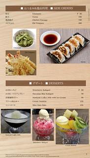 Mitsuyado Sei-Men - Side Orders & Desserts