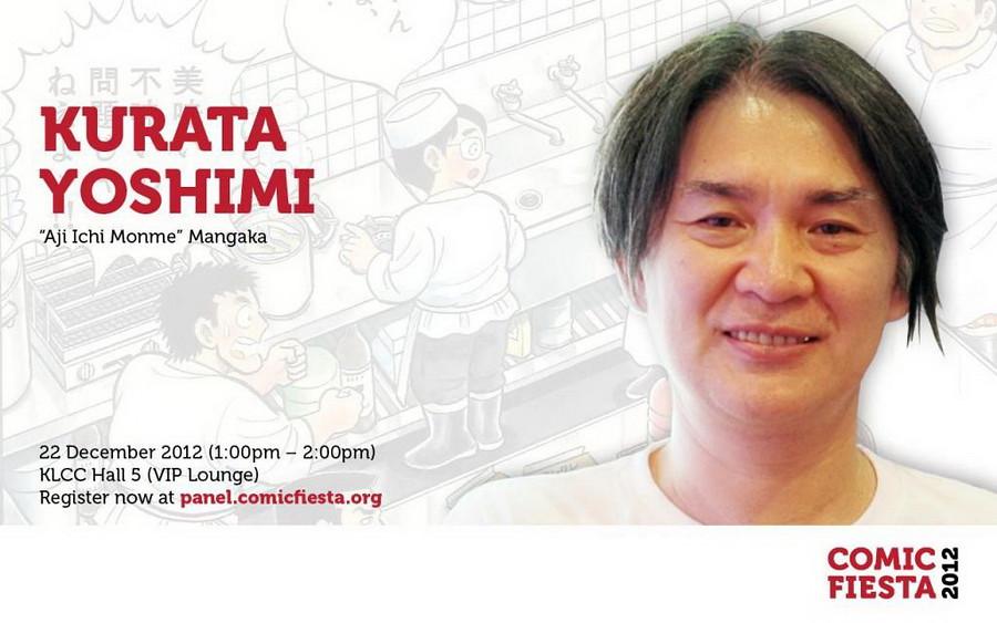 Kurata Yoshimi