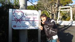 南房総 Lovers' Spot No.7