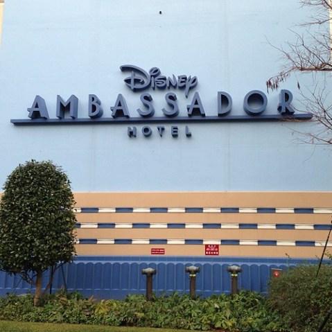 ディズニー・アンバサダーホテルは改装中のため現在閉鎖中。