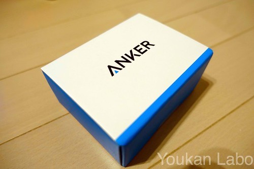 anker-powercore1300002
