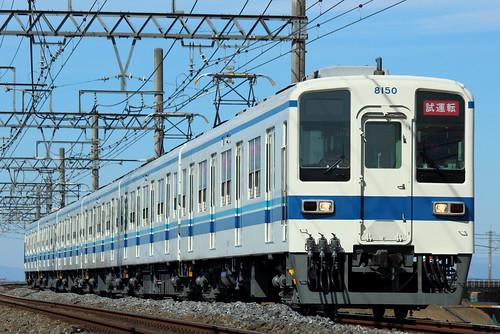 8150F @栗橋〜新古河