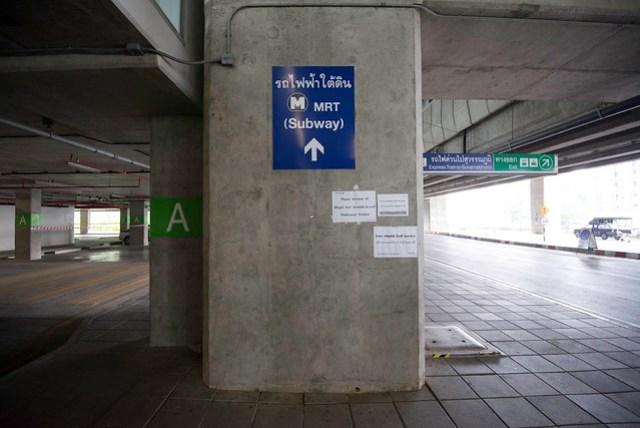 被地圖給騙了,機場快線的 Makkasan 站離 MRT 超遠的,中間也沒有連接通道,提行李爬上爬下很不方便