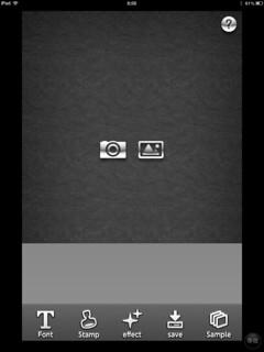 カメラロール-432