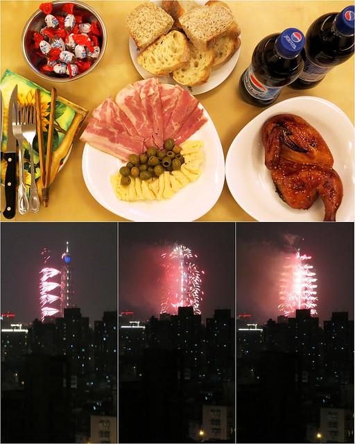 上半部是我們特別準備的簡易歐洲晚餐以慶祝新年!下圖就是從我家頂樓拍到的煙火!