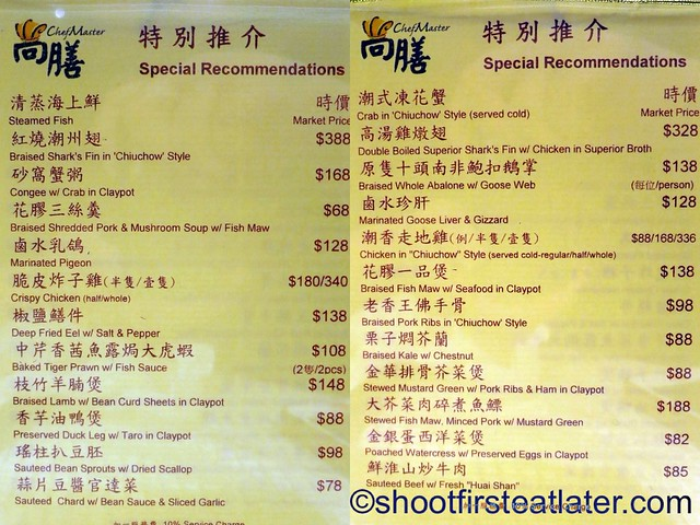 ChefMaster Chiu Chow Restaurant special recommendations