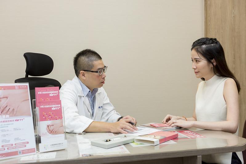台灣基康非侵入基因檢測花小豚 (14)