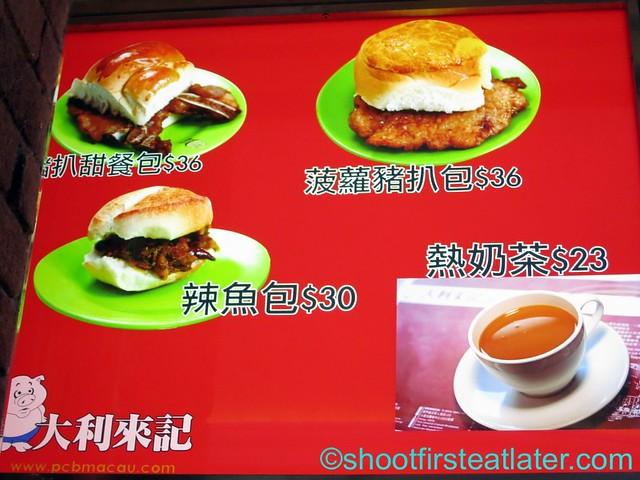 Cafe Tai Lei Loi Kei Macau menu-001