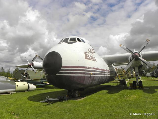 The Argosy at Donington AeroPark