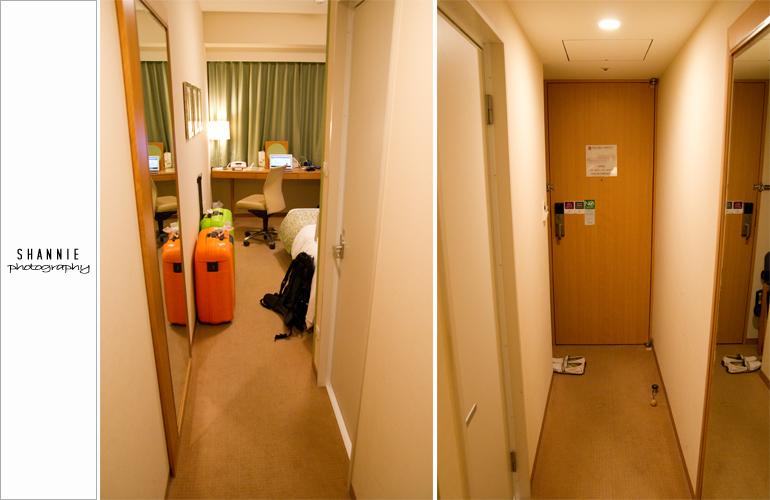 Hotel Sunroute Plaza Shinjuku 新宿