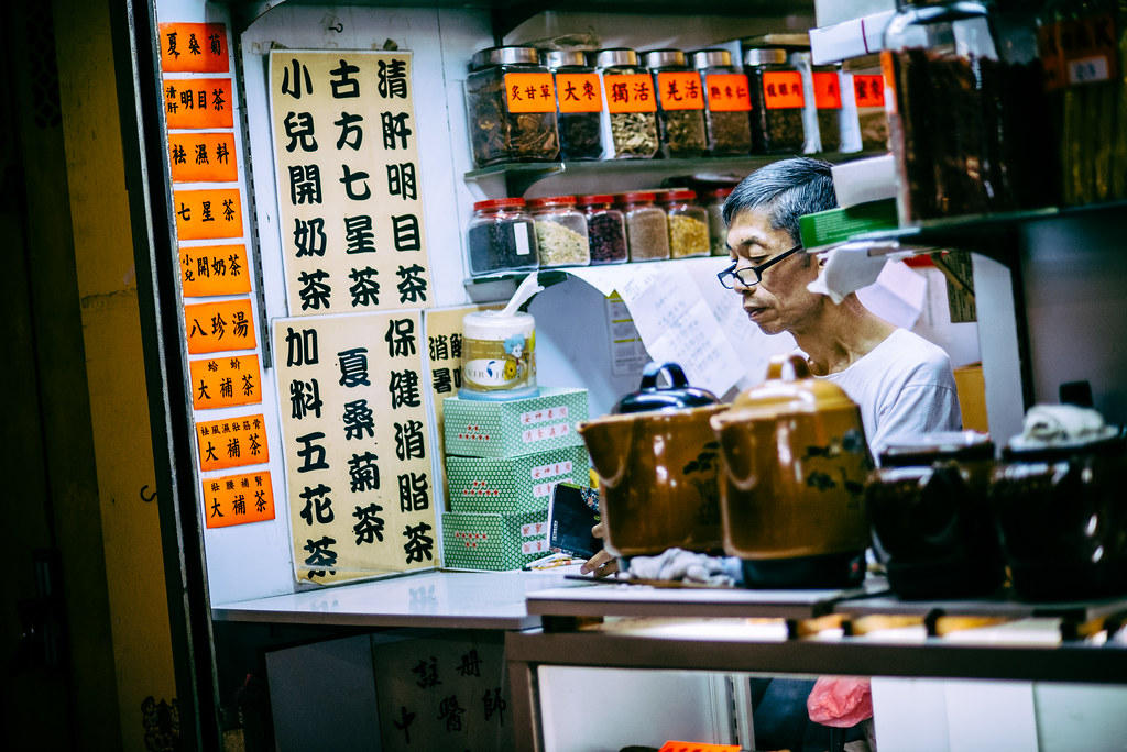 Kowloon Nights-6