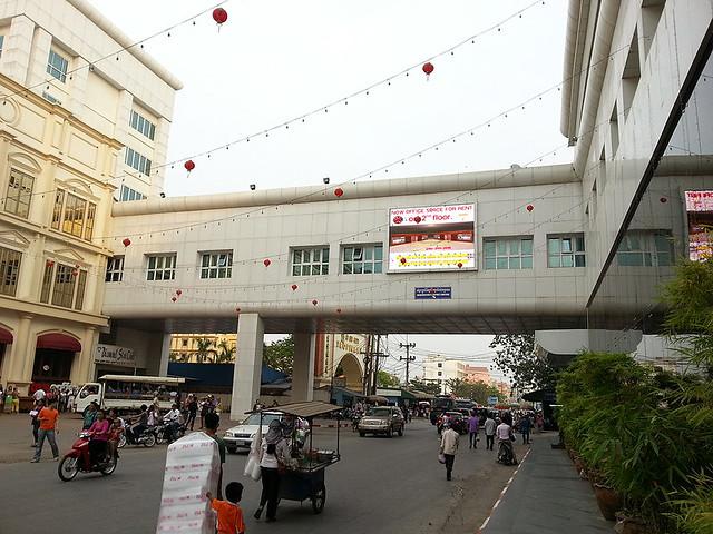 cambodia_mobile_350