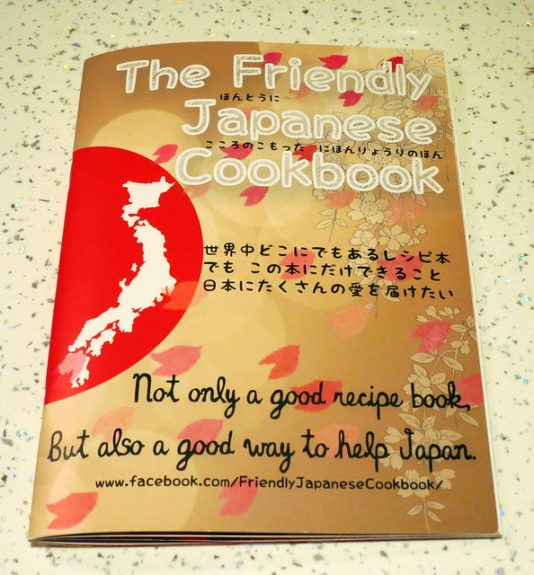 The Friendly Japanese Cookbook