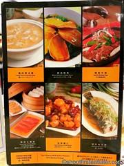 Wu Kong menu-002