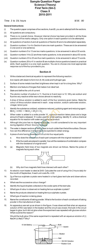 Maths Question Paper For Class 10 Cbse Sa1
