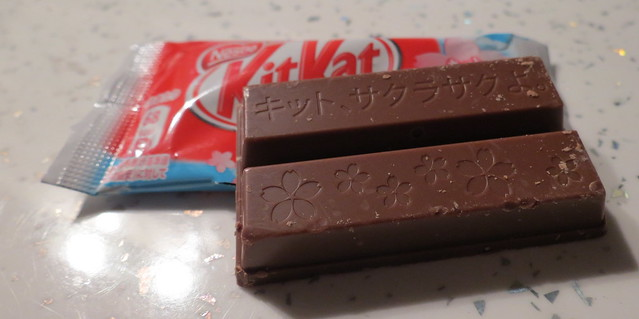 'Tasty supportive message' Kit Kats (おいしい応援メッセージ)