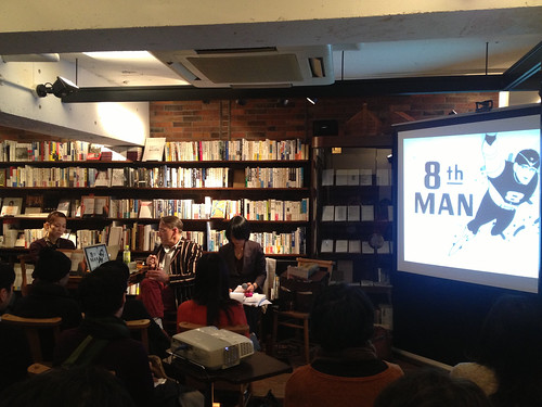 Chip Kidd at Rainy Day Bookstore