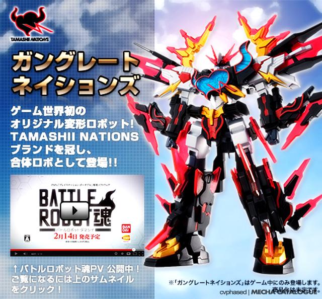 Battle Robot Damashii Exclusive - Gungreat Nations!