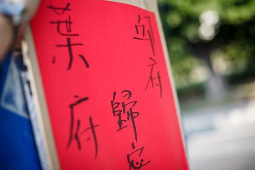 Flickr-0011