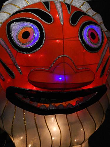 Chinese Lunar Fest Lantern