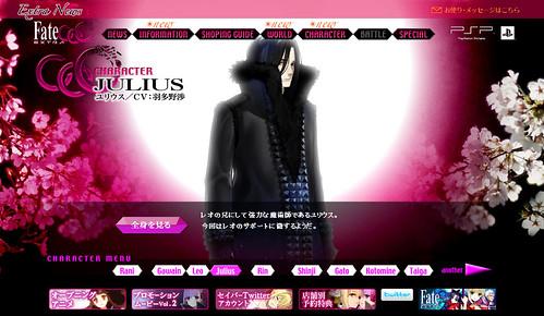 Fate_Extra_CCC_Julius
